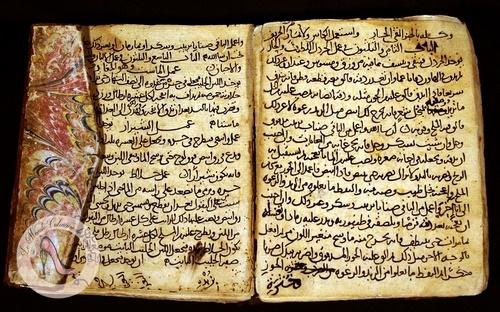 Recettes Anciennes Et Histoire Du Nougat A L Epoque Arabo Andalouse