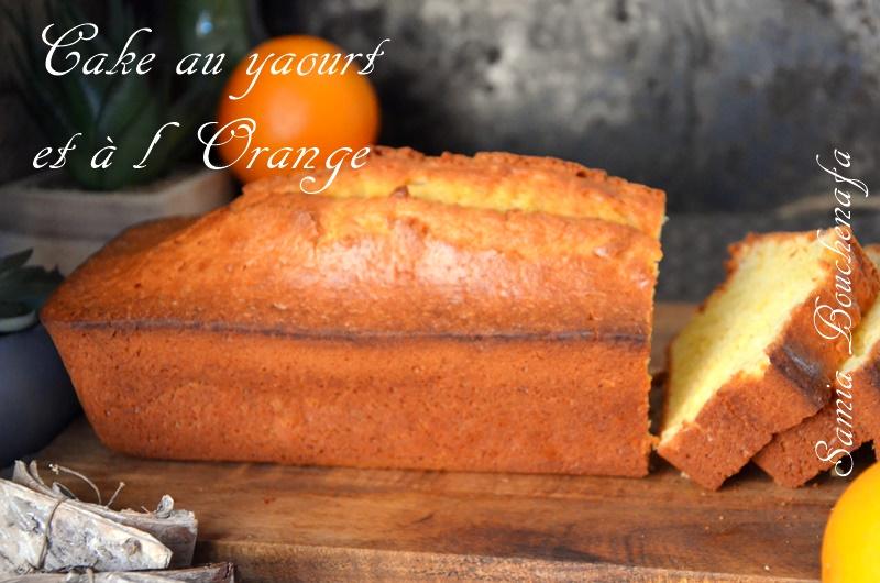 cake au yaourt rapide et facile