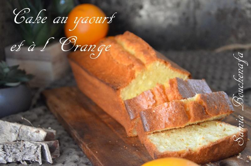 cake au yaourt moelleux et au vinaigre
