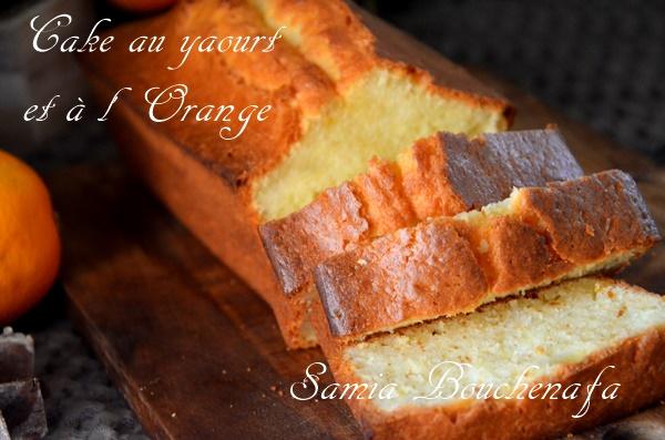 Cake au yaourt facile et moelleux aux oranges