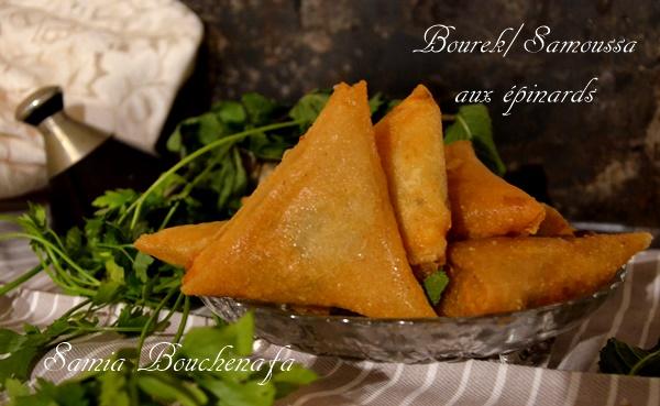 Samossa bourek triangle à la viande épinards et fromage