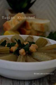 tagine khorchef, cardes en sauce blanche