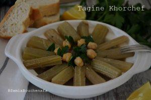tagine khorchef carde sauces blanche