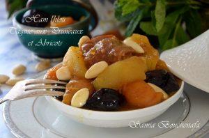 ham l'hlou recette ramadan,samia bouchenafa,samiratv,top chef mbc,recette facile, recette inratable