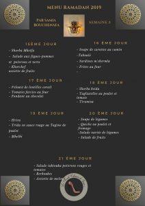 recettes ramadan 2019 menu 4
