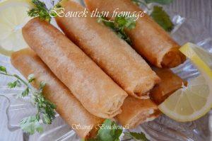 comment faire recette facile bourek samia bouchenafa, ramadan