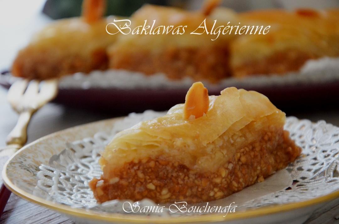 veritable baqlava algérienne amande samia bouchenafa