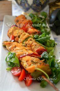 brochette poulet mariné recette ramadan samia bouchenafa samiratv top chef