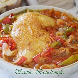 authentique poulet basquaise samia bouchenafa samiratv, top chef