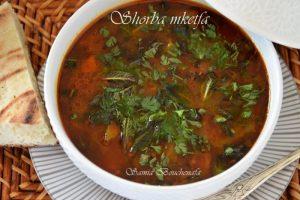 chorba mketfa rouge facile recette ramadan,samia bouchenafa,samiratv,top chef mbc