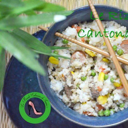 riz cantonais aux légumes