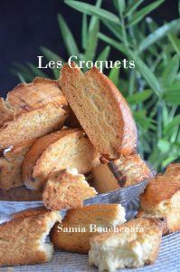 croquets algériens économiques