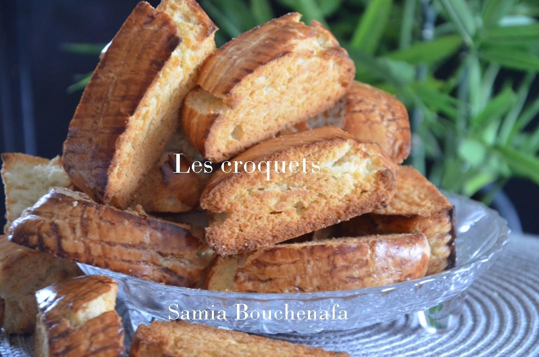 Les Croquets D Algerie Biscuits Faciles Et Economiques Le Monde Culinaire De Samia Bouchenafa