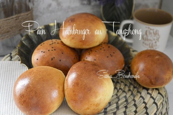 pain burger au tangzhong